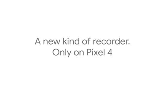 Recorderは、Pixel 4のみ利用可能のメッセージ